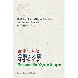 Bridging Human Rights Principles And Business Realities In Northeast Asia
