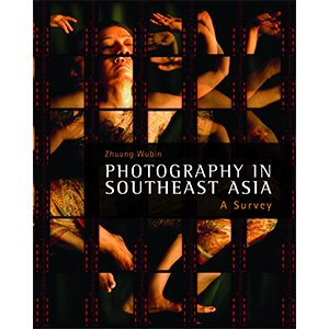 photography-in-southeast-asia
